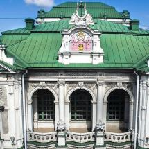 Naciomālais teātris